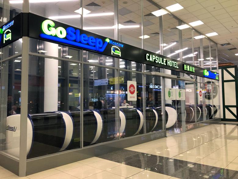 hotel capsula go sleep en el aeropuerto sheremetyevo en moscu